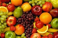 Busco fornecedor de frutas